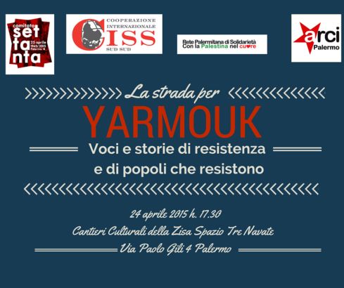 24 yarmouk post